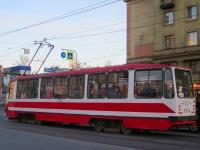 Санкт-Петербург. 71-134А (ЛМ-99АВ) №7314