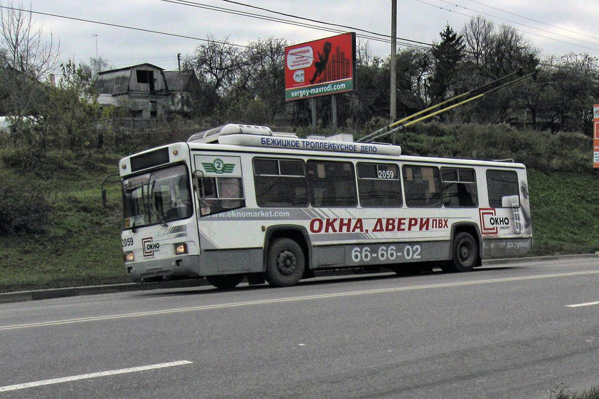 Брянск. БТЗ-52761Т №2059