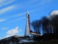 Калуга. От себя лично и от лица всех жителей города-колыбели космонавтики поздравляю всех пользователей сайта с прошедшим Днём космонавтики! На фото - ракета-носитель Восток - дублирующая копия той самой ракеты, на которой Юрий Гагарин 12 апреля 1961 года совершил первый полёт в космос