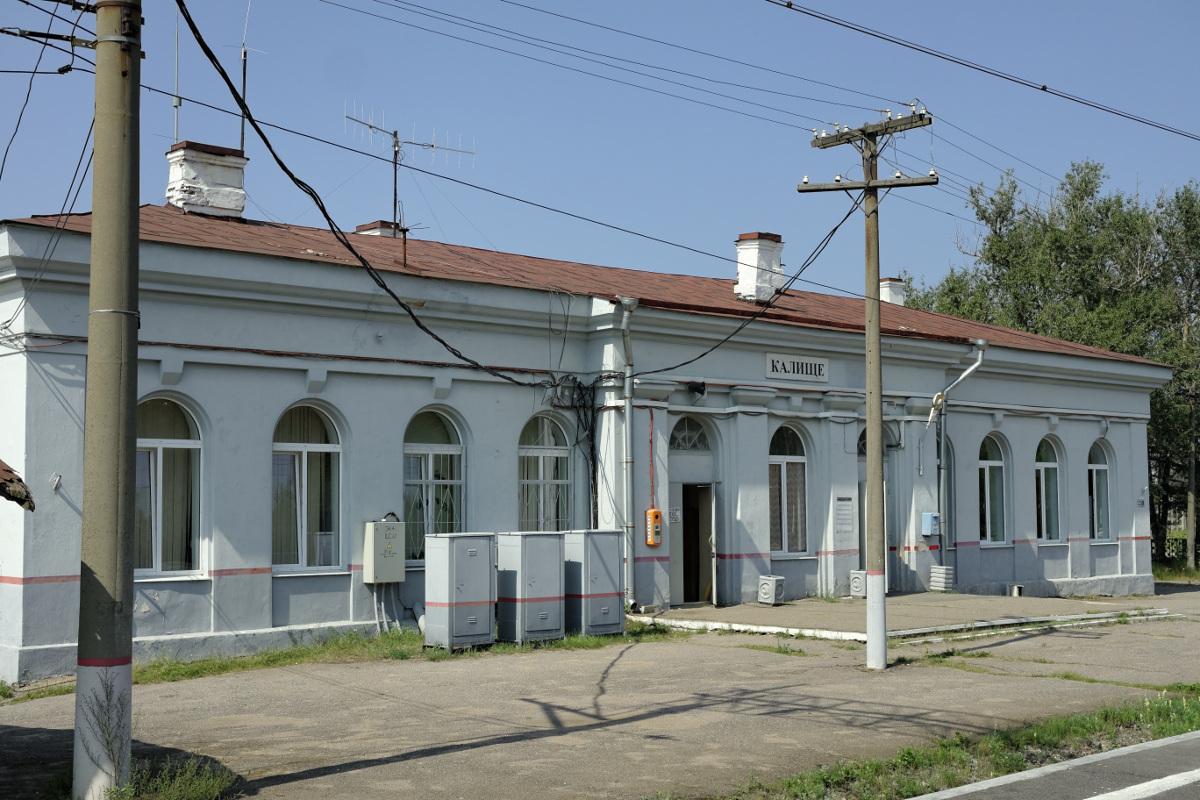Санкт-Петербург. Вокзал станции Калище, г