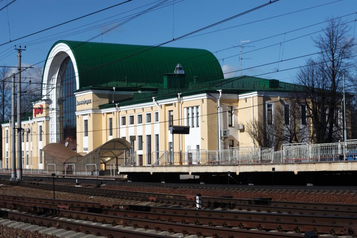 Санкт-Петербург. Вокзал станции Зеленогорск