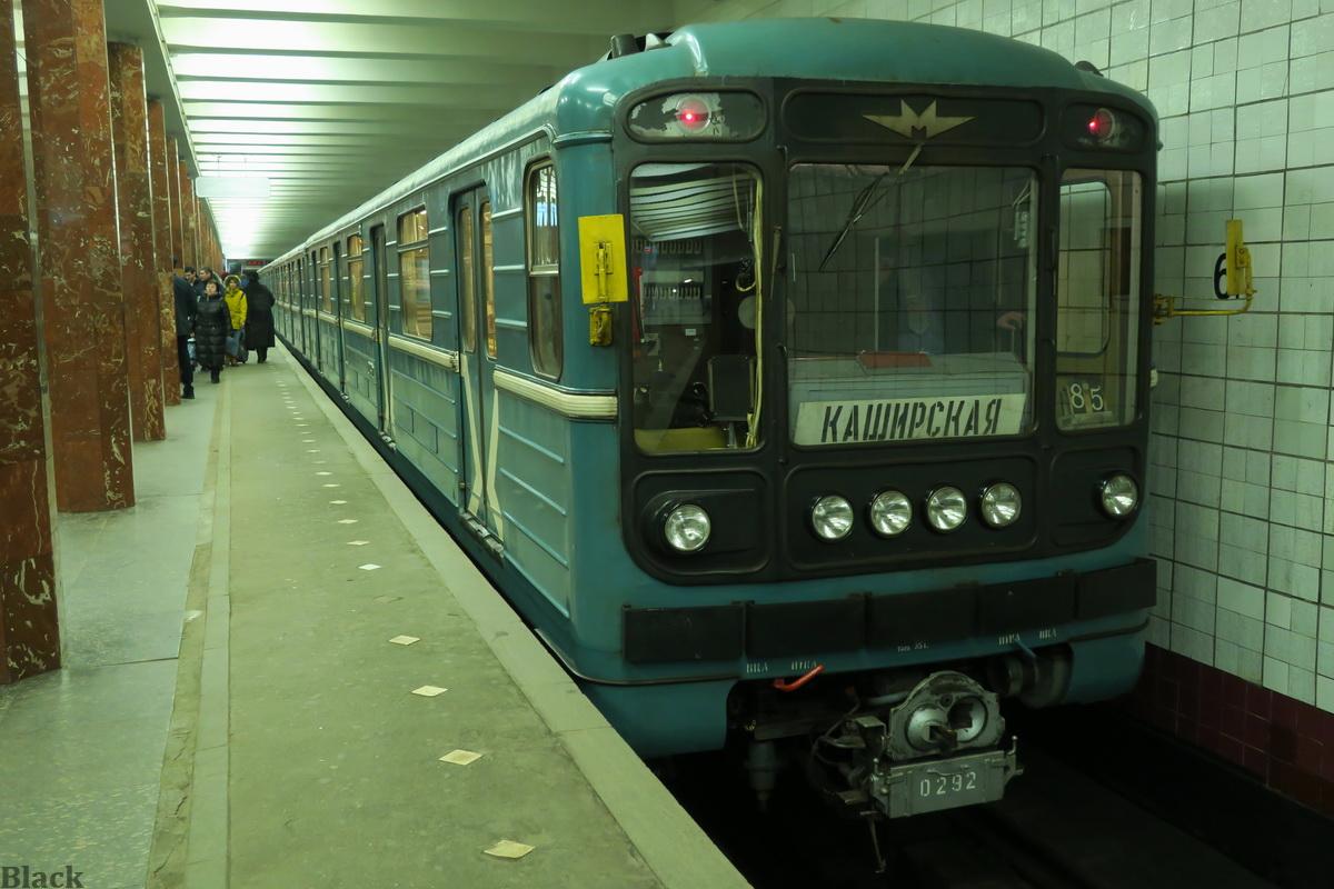 Москва. 81-717.5 (ММЗ/МВМ)-0292