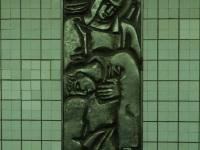 Москва. Панно