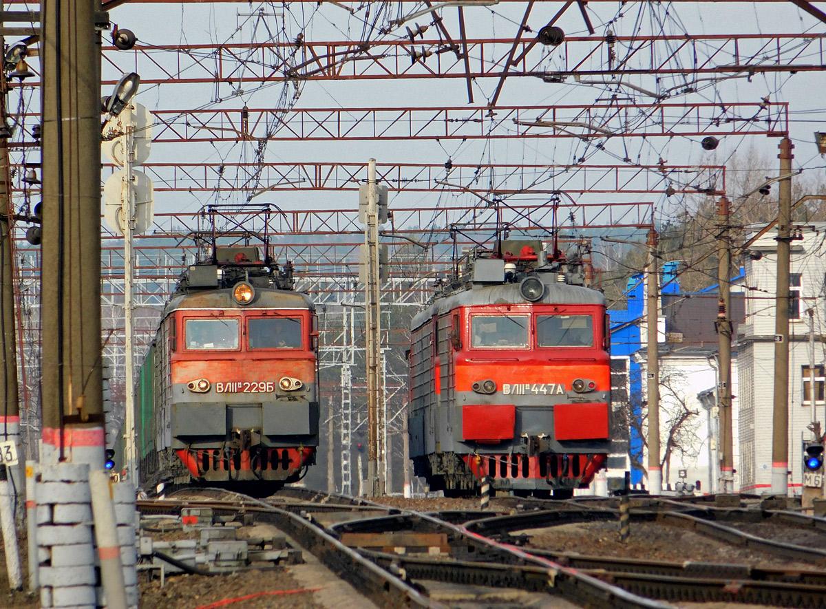 Калуга. ВЛ11м-229, ВЛ11м-447