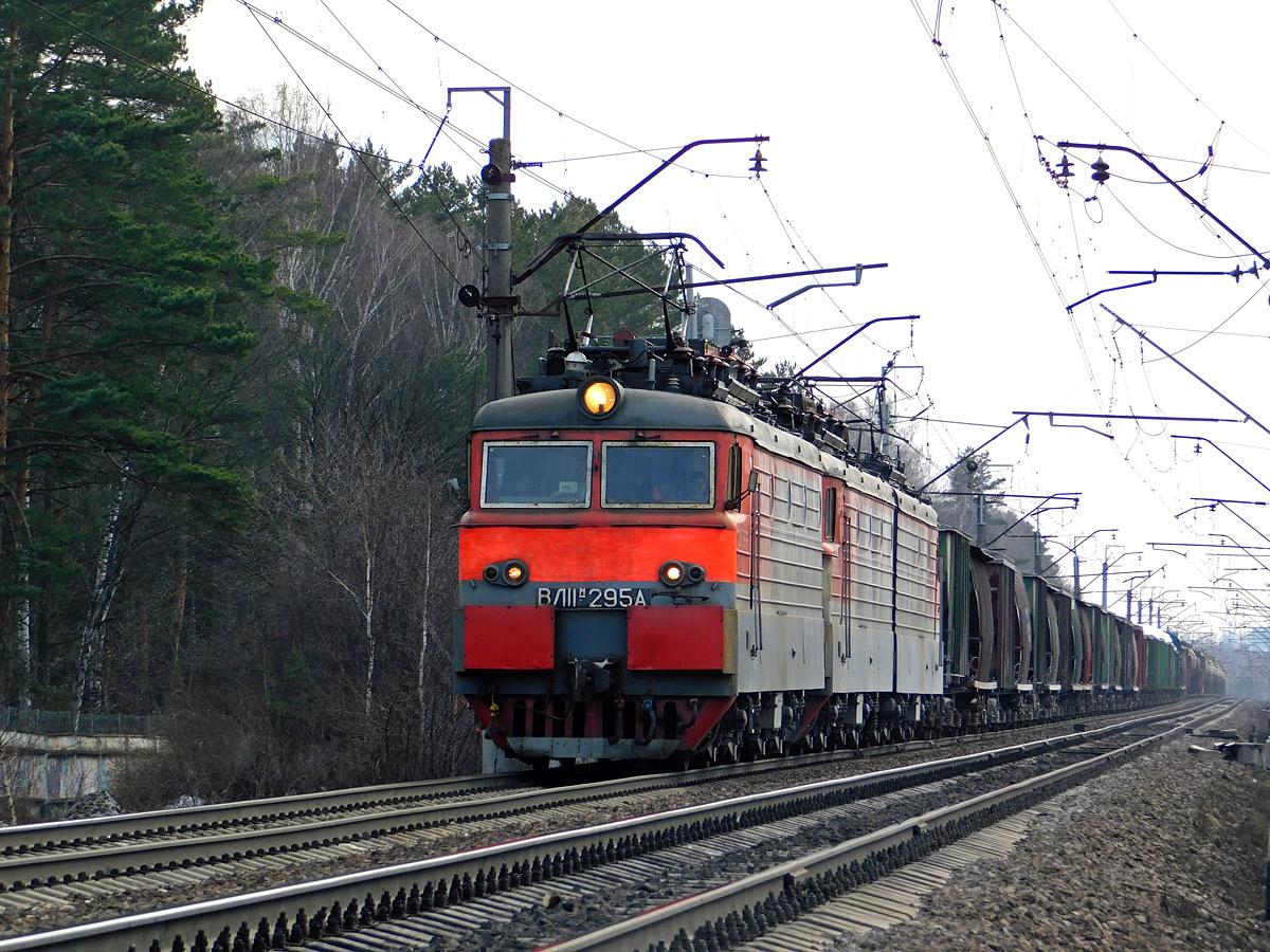Калуга. ВЛ11м-295
