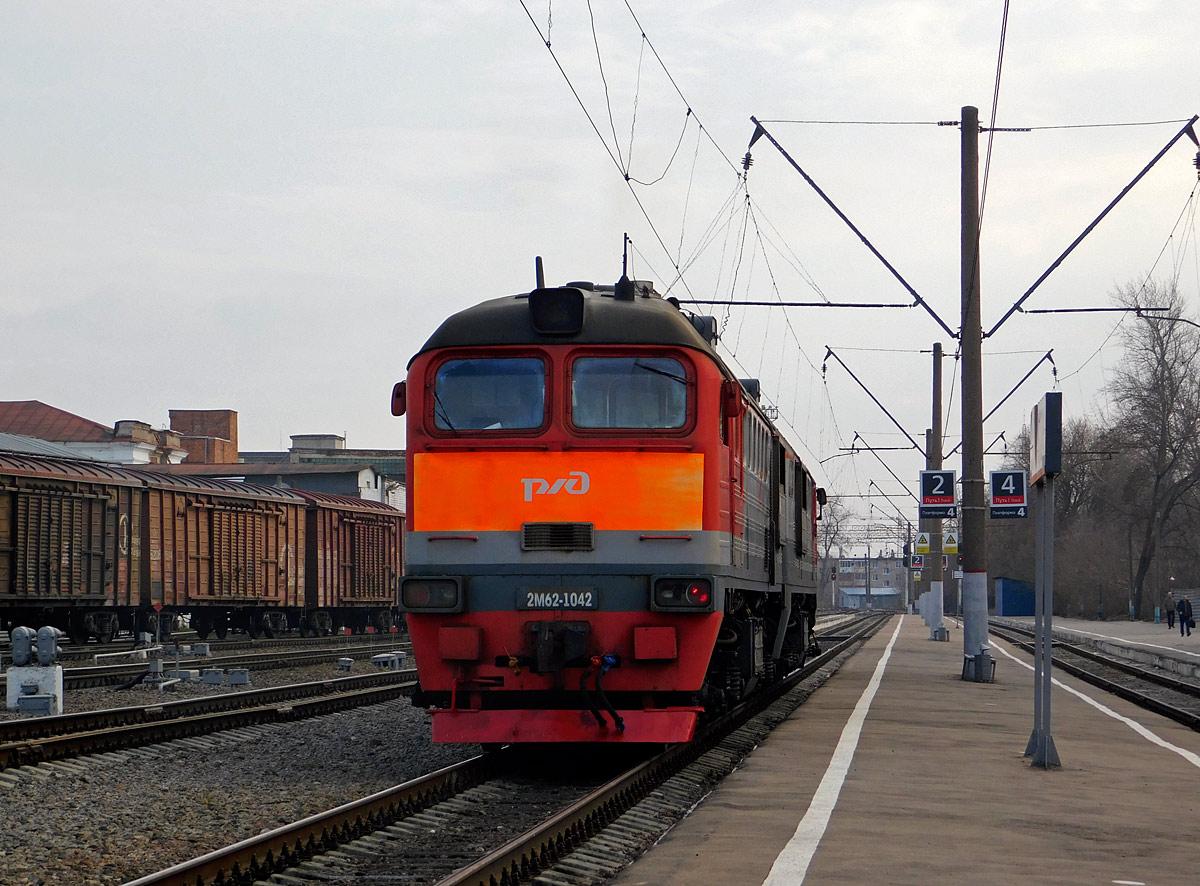 Калуга. 2М62-1042