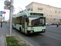Гомель. АКСМ-32102 №2742