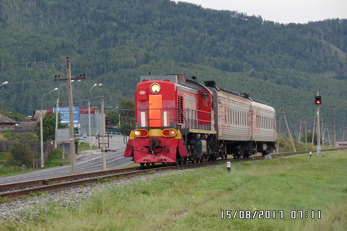 Иркутск. ТЭМ2-7116