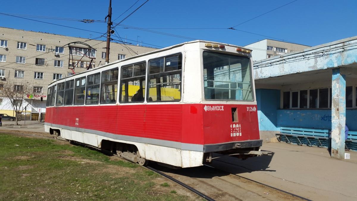 Саратов. 71-605 (КТМ-5) №1291