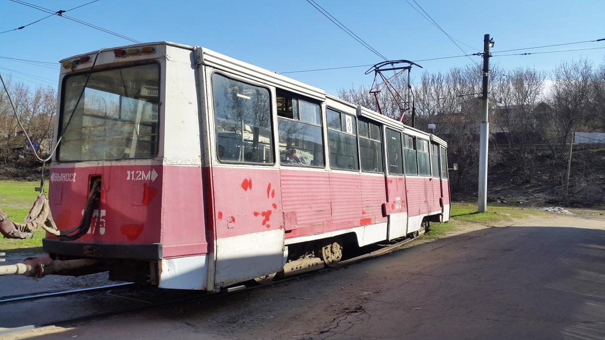 Саратов. 71-605 (КТМ-5) №1275