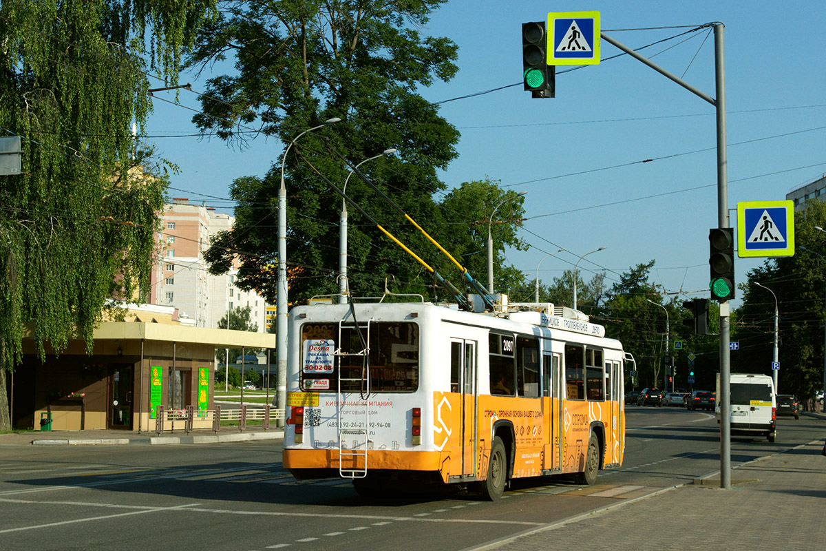 Брянск. БТЗ-52761Т №2097