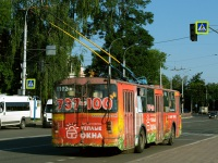 Брянск. ЗиУ-682Г-016 (012) №1102