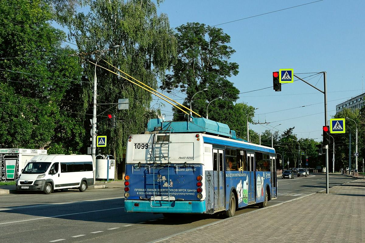 Брянск. МТрЗ-52791 №1099