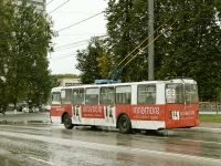 Брянск. ЗиУ-682Г-016 (012) №1068