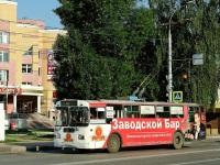 Брянск. ЗиУ-682Г-016 (012) №1024