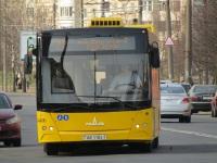 МАЗ-203.076 AK1183-7
