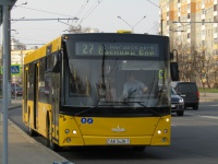 МАЗ-203.076 AK5438-7
