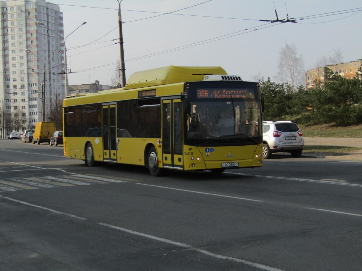 Минск. МАЗ-203.С65 AO3840-7