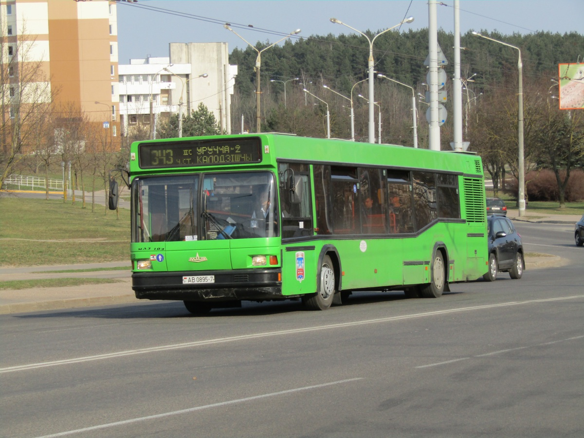 Минск. МАЗ-103.065 AB0895-7