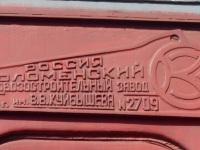 Удомля. ТЭП70-0367