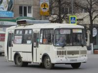 Курган. ПАЗ-32054 р990ма