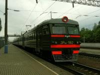 Брянск. ЭР9М-562