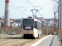Тула. 71-619КТ (КТМ-19КТ) №75
