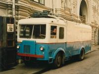 Москва. ТГ-3М №1282