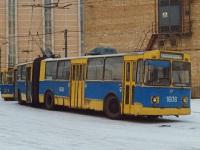 Москва. ЗиУ-683Б (ЗиУ-683Б00) №1606