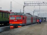 Тула. ЭР2К-1068