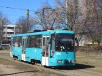 Минск. АКСМ-60102 №050