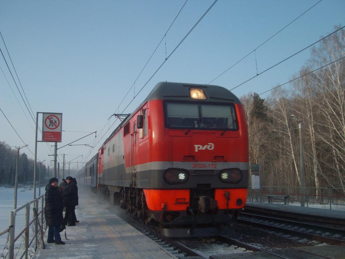 Чебаркуль. ЭП2К-172