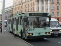 АКСМ-213 №5323