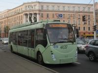 Минск. АКСМ-420 №4637