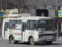 Курган. ПАЗ-32054 с865кр