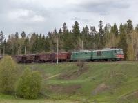 Гатчина. ВЛ10-1206