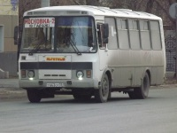 Омск. ПАЗ-4234-05 т663от