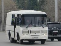 Курган. ПАЗ-32053-20 к397мк