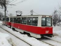 Саратов. 71-605А (КТМ-5А) №2267