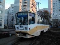 Саратов. 71-608КМ (КТМ-8М) №1332
