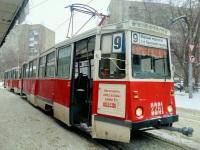 Саратов. 71-605А (КТМ-5А) №2261