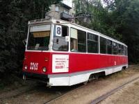 Саратов. 71-605 (КТМ-5) №2245