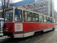 Саратов. 71-605 (КТМ-5) №1321