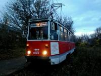 Саратов. 71-605 (КТМ-5) №1290