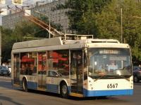 Москва. ТролЗа-5265.00 №6567