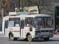 Курган. ПАЗ-32054 х984ку