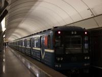 Санкт-Петербург. 81-717.5 (ЛВЗ/ВМ)-10177