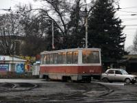 71-605 (КТМ-5) №312