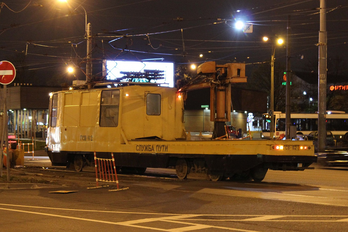 Санкт-Петербург. 71-134К (ЛМ-99К) №ГСВ-62