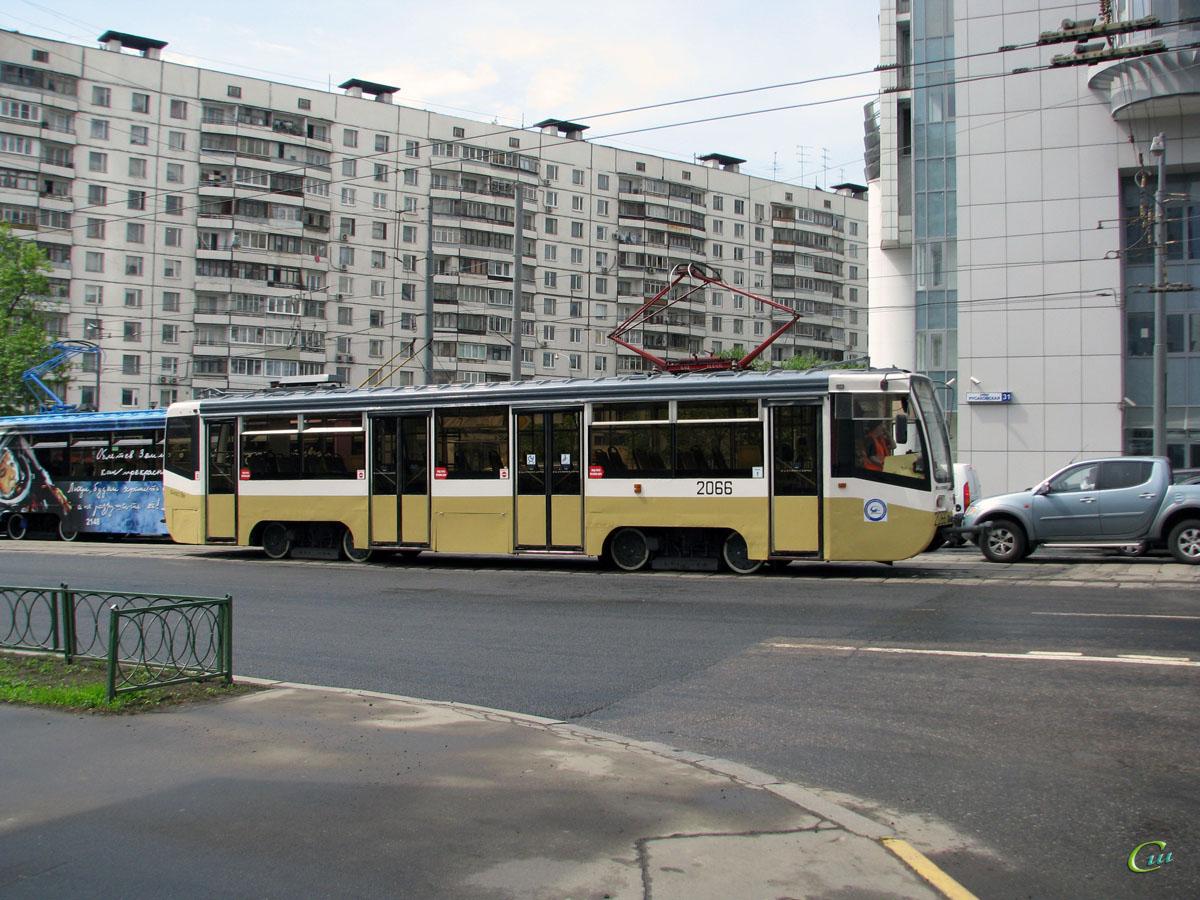 Москва. 71-619КТ (КТМ-19КТ) №2066